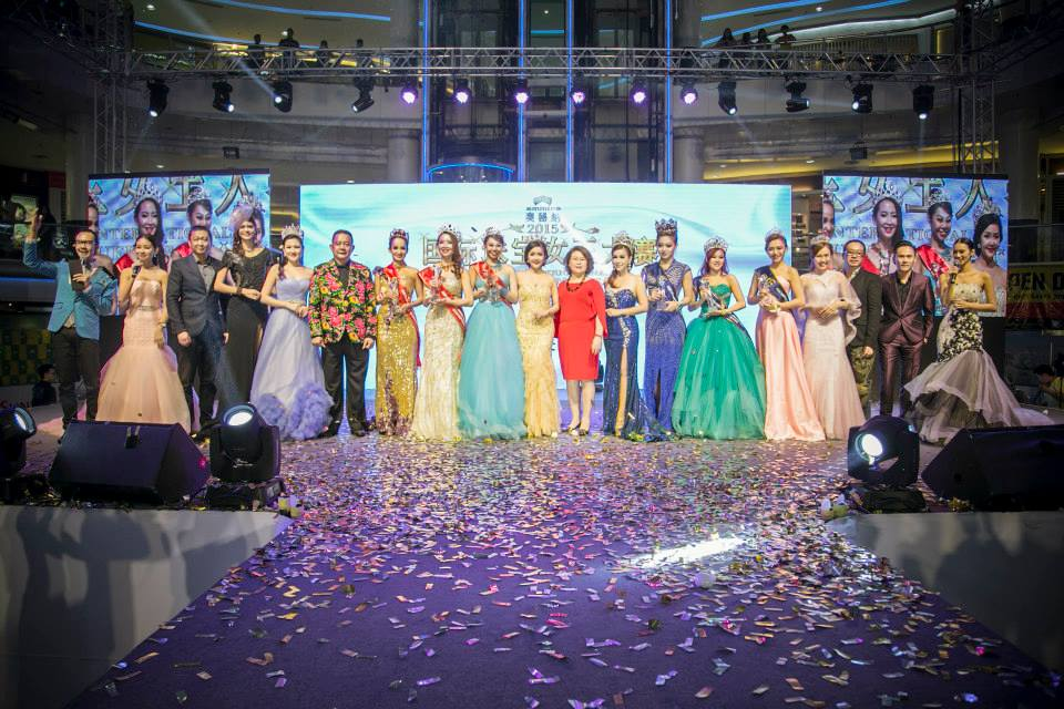 AMN International Jewellery Queen Pageant Grand Finals